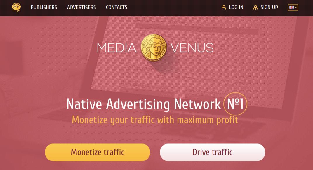 Media Venus Website Screenshot